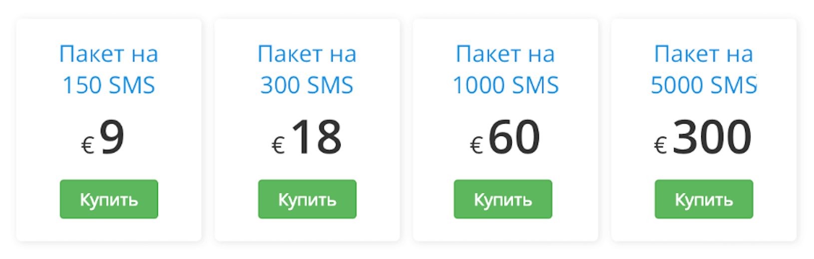 sms-packages.png (49 KB)
