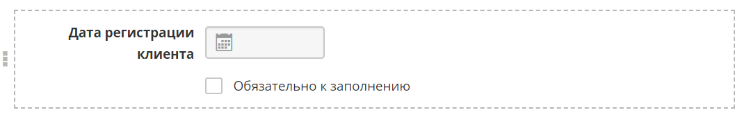 date-of-registration-ru.png (10 KB)